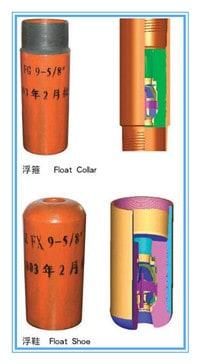 float-collar-float-shoe